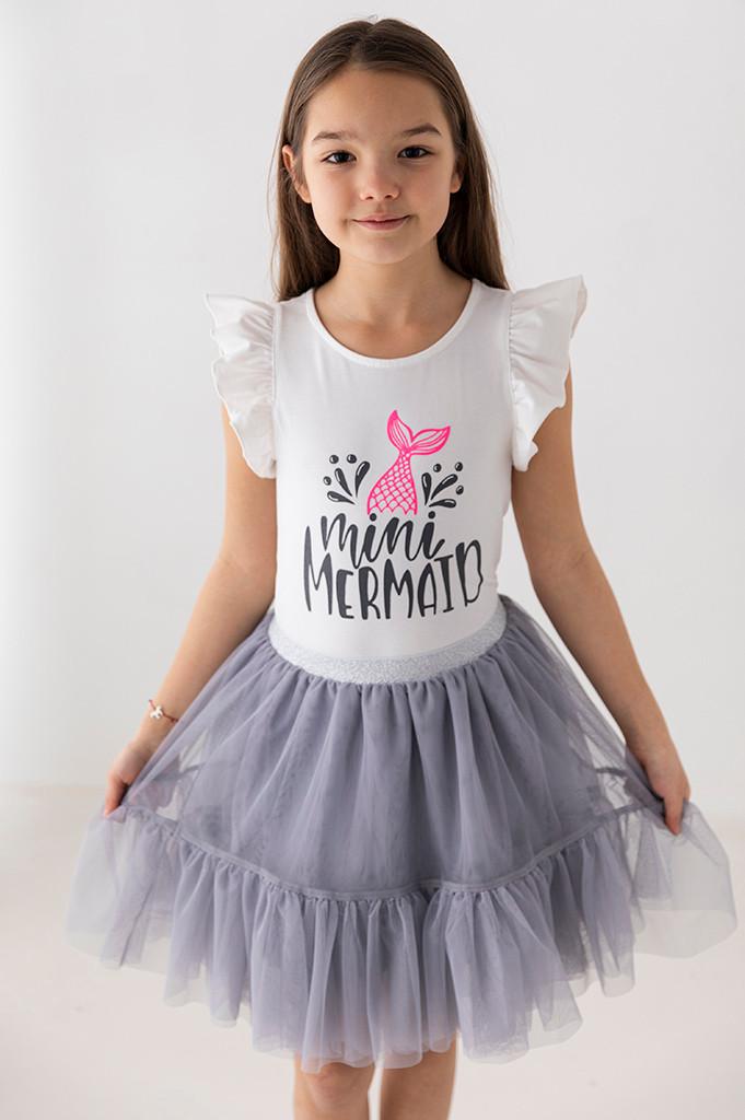 Dziewczynki lubią różne ubrania
